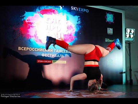 Sibprokach 2017 Dancehall Contest   DHQ 1st round   Gaika
