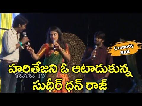 Sudigali Sudheer Dhanraj Comedy Skit | Bigg Boss Hari Teja | NATA Convention 2018 |YOYO Cine Talkies