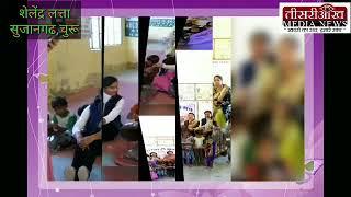 तीसरी आँख मीडिया न्यूज़ की प्रस्तुति प्रादेशिक समाचार