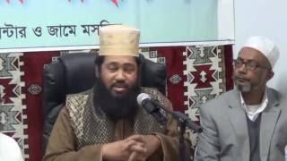 Bangla Waz - Tareq Munawar [Rajab, Sha