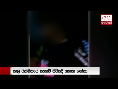 gangraped teen girl |eng