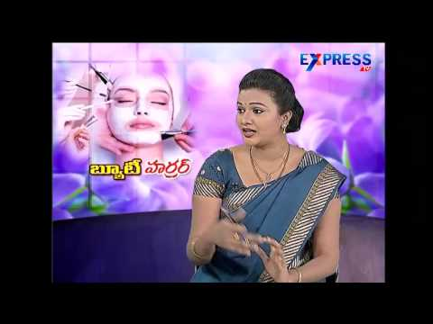 Special Discussion On Beauty Parlour | Express TV