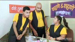 Foolish Detectives On Duty - Funny Scene Bhagam Bhag - Bharat Jadhav