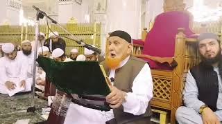 Tafsir e Makki, 22/2/2019, Surah Isra, 2-8, Shia, Umar (ra) & Jerusalem
