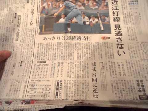 GEDC3509 2015.05.29 nikkei ashahi at ichoigaya koujimachi chimuny  with radio  and TV