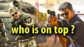 Vivegam Updates: WHO IS ON TOP? | Thala In Vivegam Or Thalapathy In Theri