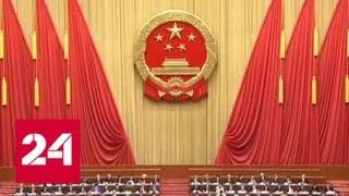 Китай делает ставку на иностранных инвесторов - Россия 24