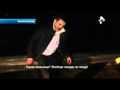 В Калининграде мертвецки пьяный водитель-инструктор просил стражей порядка застрелить его