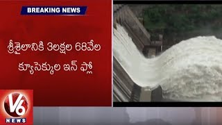Water Released From Srisailam As Increase In Inflows From Upstream