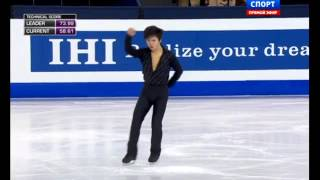 ISU Grand Prix of Figure Skating Final 2014. FS. Shoma UNO
