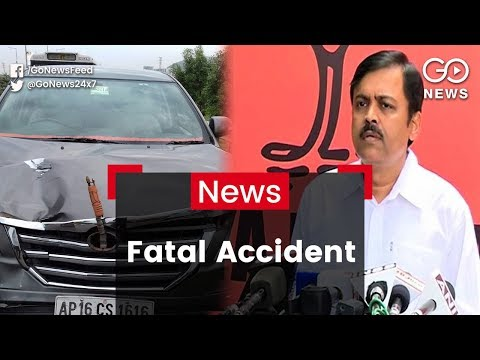 MP in Accident