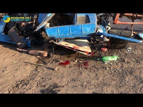 ДТП у Золочівському районі: зіштовхнулися фура і трактор