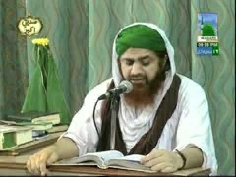 Haji Imran Attari Bayan - Khauf E Khuda Se Roney Ki Ahmiyat video