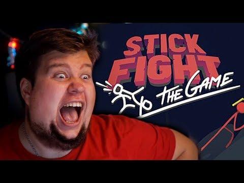 САМЫЕ УГАРНЫЕ УРОВНИ! - Stick Fight: The Game