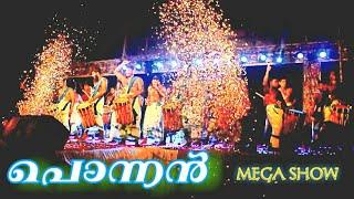 Ponnan Singarimelam    Mega Show Pazhanji    Blue Magic    Youngs Pazhanji    2018