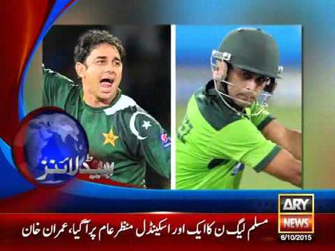 Ary News Headlines 6 October 2015 - 1200