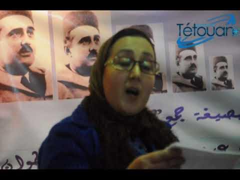 الشاعرة ح. أعراس