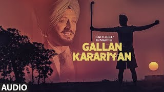 Gallan Karariyan: Hardeep Singh (Full Audio Song) Jaidev Kumar | Sukha Wadali | Latest Punjabi Songs