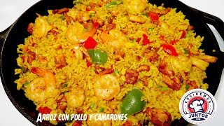Arroz con pollo y camarones - Rice with chicken and shrimps