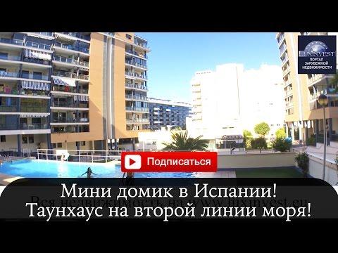 Болгария - Цена в Европу - Зарубежная недвижимость