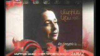 2007 ARMENIA NATIONAL MUSIC AWARDS - Best Pop Album