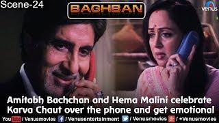 Raj (Amitabh Bachchan) and Pooja (Hema Malini) celebrate Karva Chaut over the phone.