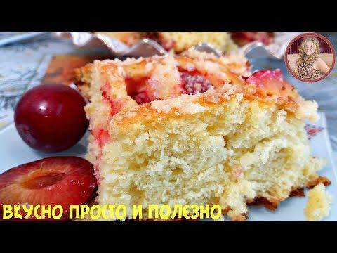 Готовлю Пироги Теперь Только ТАК! Пирог Без Замеса Который Можно Есть Губами. Рецепт Бомба.