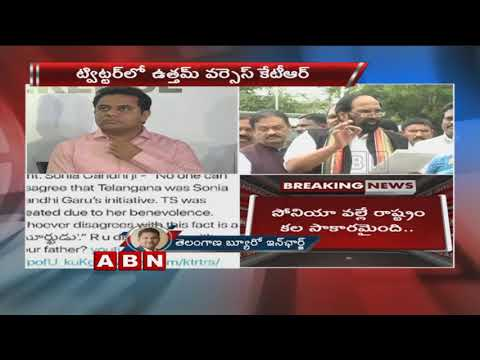 Uttam Kumar Reddy Counter To KTR Over Comments On Sonia Gandhi | ABN Telugu
