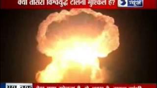 Latest India News: 3rd World War Soon