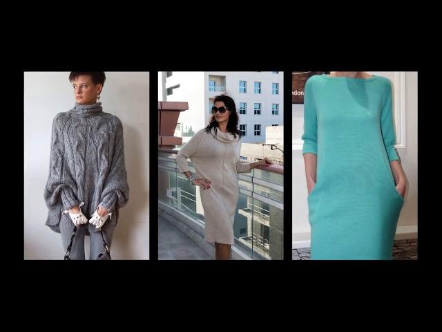 Модели вязания.Вязаное платье в стиле  КОКОН