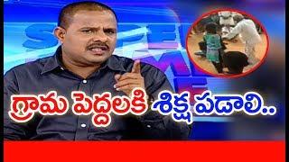 అనంతపురంలో ప్రేమికులని చితకబాదిన గ్రామ పెద్ద...| MAHAA NEWS MD Vamsi Krishna Reacts | #SPT