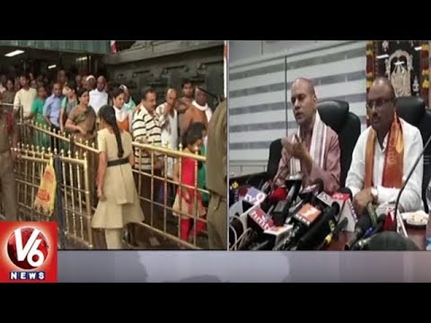 TTD EO Seeks Devotees Opinion On Closer Of Tirupati Temple Darshan For 9 Days | V6 News