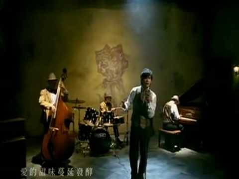 周杰倫 迷迭香 高清版 Jay Chou Rosemary HD