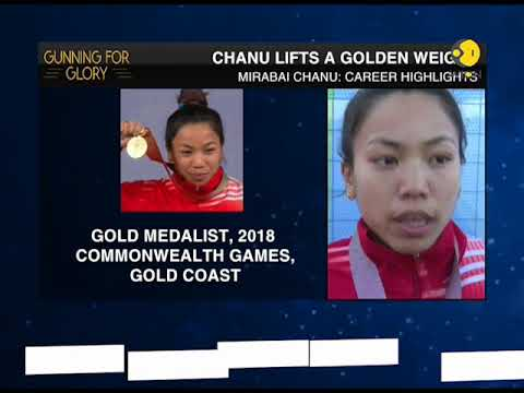 CWG 2018: Mirabai Chanu Wins Gold For India