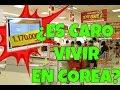 ¿es caro vivir en corea? haciendo el super mercado en corea.  Picture