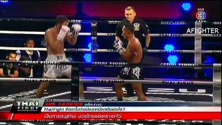 Thay Fight Москва 2015.Тамасиб Керимов(Россия) vs Сеншай П.К (Таиланд)67 кг.