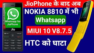 Jio Phone & NOKIA 8810 Whatsapp, MIUI 10,Amazon 2 Hour Delivery,Nokia 5.1 News By Indian Jugad Tech