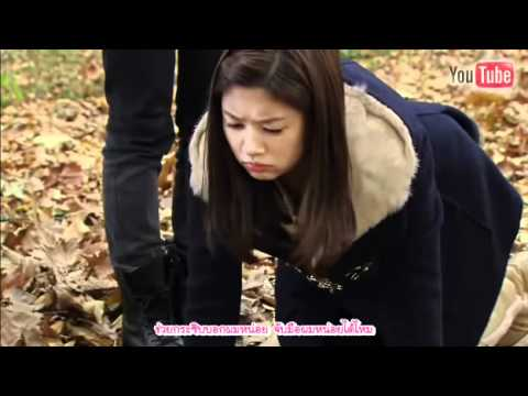 Howl - Have I Told You Playful Kiss Ost Thai Trans video