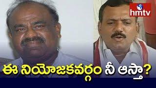 Gandra Venkata Ramana Reddy Comments on Madusudhana Chary | hmtv