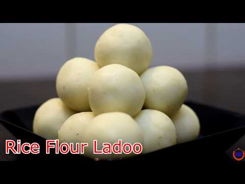 चावल के आटे के लाडू ||Rice Flour Ladoo Recipe In Hindi Recipe|