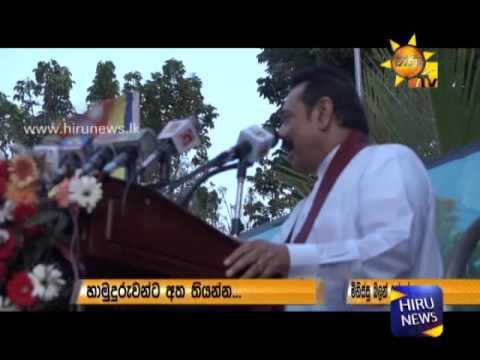 Mahinda rajapaske receives a telephone call from Singapore enquiring about Yoshitha