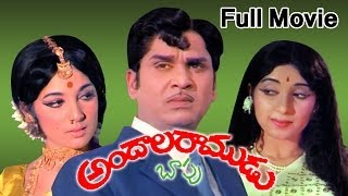 Vishwaroopam - Andala Ramudu Full Length Telugu Movie || DVD Rip