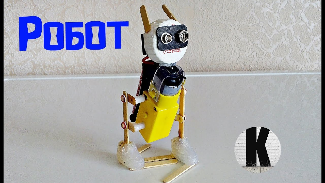 Как сделать своего робота в ютубе 623