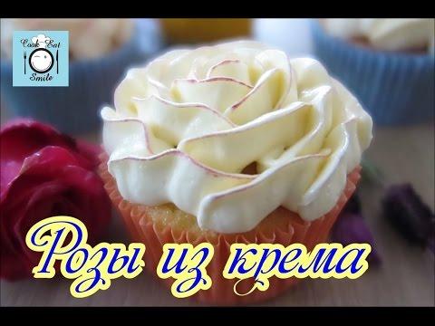 Украшение капкейков. Розы из крема / Масляный крем
