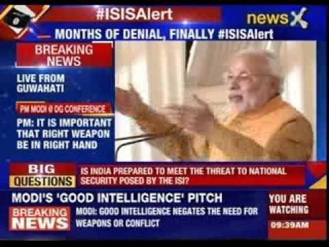 PM Narendra Modi addresses DGP conference in Guwahati