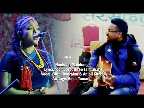 Nachana Maichang   Nepali Christmas Song 2017    Biren Tamrakar / Anjali Khati