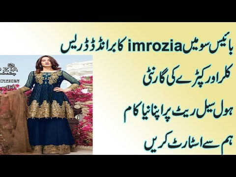 latest  cotton dress collection 2019 designs for girls||stylish party wear cotton frock