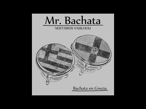 Mr. Bachata - Σε Περιμένω feat. Los Mafiosos