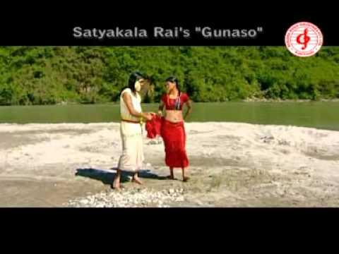 Dadiya Thapi Deu