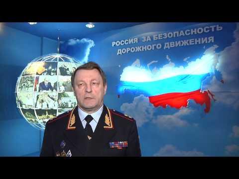 Приветствие участникам финала Всероссийского конкурса Безопасное колесо
